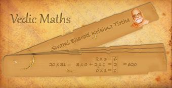 Vedic Maths (Speed Maths) - Basic Level
